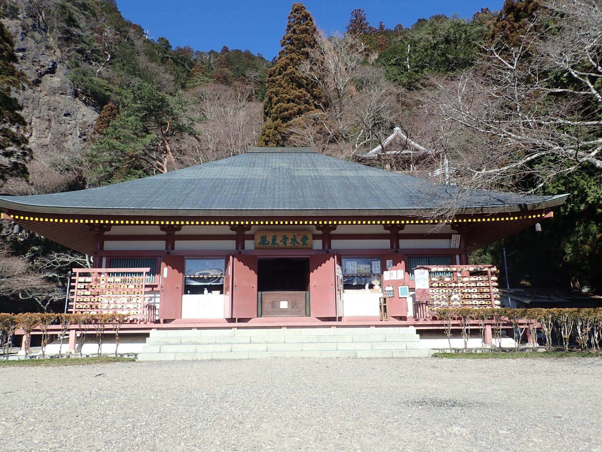 鳳来寺本堂